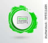 brush ink round stroke on white ... | Shutterstock .eps vector #595511684