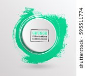 brush ink round stroke on white ... | Shutterstock .eps vector #595511774