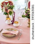 table set for meal | Shutterstock . vector #595565081