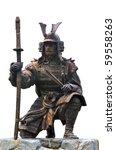 Statue Of Chinese Warrior