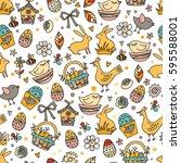 cartoon hand drawn doodles on...   Shutterstock .eps vector #595588001