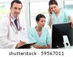 medical team   Shutterstock . vector #59567011