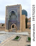 Small photo of Front of Guri Amir. It is a mausoleum of the Asian conqueror Tamerlane in Samarkand, Uzbekistan