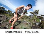 mt kinabalu  sabah   oct 25  ... | Shutterstock . vector #59571826