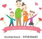 happy mother's day 2  | Shutterstock . vector #595858685