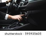 close up of young man in suit... | Shutterstock . vector #595935605