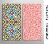 vertical seamless patterns set  ... | Shutterstock .eps vector #595961951
