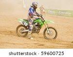 vladimir  russia   august 7  an ... | Shutterstock . vector #59600725