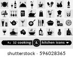 32 Cooking And Kitchen Icons