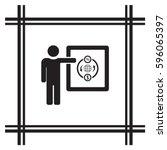 training  icon vector. flat... | Shutterstock .eps vector #596065397