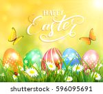 easter theme with a butterfly... | Shutterstock .eps vector #596095691
