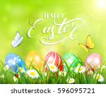 easter theme with a butterfly... | Shutterstock .eps vector #596095721