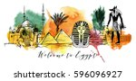 vector background of egypt.  | Shutterstock .eps vector #596096927