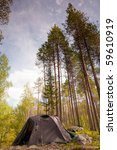 tent in the woods. North Karelia. Russia - stock photo