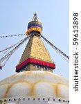 Bouddhanath or Baudhanath or the Khasa Caitya, is one of the holiest Buddhist sites in Kathmandu in Nepal - stock photo