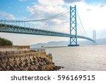 akashi kaikyo bridge ...   Shutterstock . vector #596169515