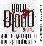 """""""holy blood"""" retro label... 