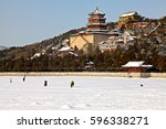 Kun Ming Lake Covered With Snow ...