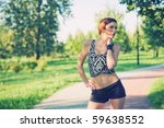 beautiful blond girl outdoor | Shutterstock . vector #59638552