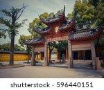Xiyuan Temple Gate Pagoda