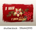 may 9 victory day. translation... | Shutterstock .eps vector #596442995