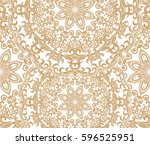 seamless floral pattern motif... | Shutterstock .eps vector #596525951