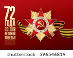 may 9 victory day. translation... | Shutterstock .eps vector #596546819