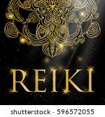 sacred geometry. reiki symbol.... | Shutterstock .eps vector #596572055