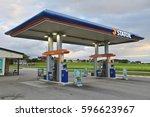 brekstad  norway   july 21 ... | Shutterstock . vector #596623967