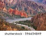 high altiplano plateau  eduardo ... | Shutterstock . vector #596654849