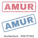 amur text textile seal stamp... | Shutterstock .eps vector #596737301