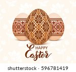 the vector easter eggs with an... | Shutterstock .eps vector #596781419