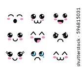 kawaii faces eyes icon | Shutterstock .eps vector #596815031