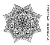 hand drawn illustration of... | Shutterstock . vector #596835611