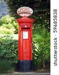 Traditional British Postbox