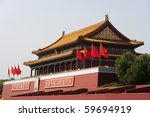 Tiananmen Square  Beijing   The ...