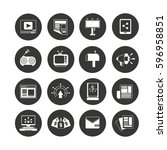 advertising icon set in circle... | Shutterstock .eps vector #596958851