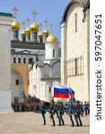 Small photo of MOSCOW, RUSSIA: July 16, 2016 Honor Guard Marching with Kremlin Step (Goose Step) on Cathedral Square of Moscow Kremlin at the beginning of ceremonial of changing the guards of Presidential Regiment.
