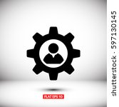 man and cog  icon | Shutterstock .eps vector #597130145