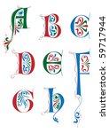 Medieval Alphabet A H