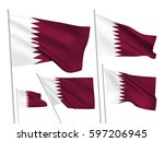 qatar vector flags set. 5 wavy... | Shutterstock .eps vector #597206945