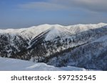 snowy mountains | Shutterstock . vector #597252545