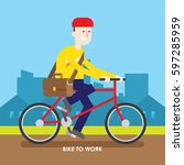 bike to work illustration. | Shutterstock .eps vector #597285959