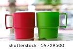 red and green toy cup | Shutterstock . vector #59729500