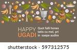 happy ugadi and gudi padwa... | Shutterstock .eps vector #597312575