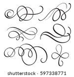 art calligraphy flourish of...   Shutterstock .eps vector #597338771