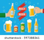 two hands holding the beer... | Shutterstock .eps vector #597388361