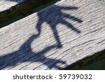 Shadow Of Hands Forming Heart...
