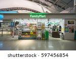 osaka   dec 12  family mart in... | Shutterstock . vector #597456854