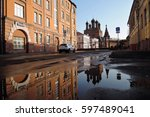 moscow   march 08  2017 ... | Shutterstock . vector #597489041
